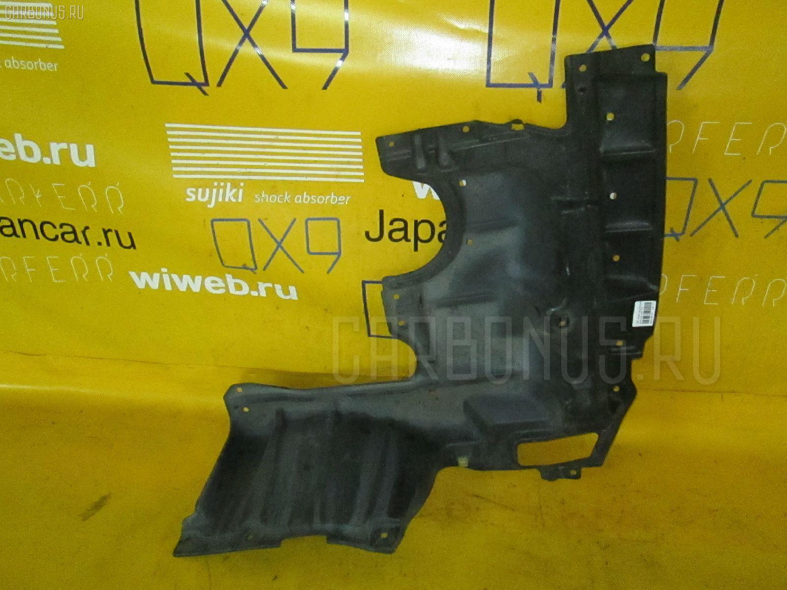 Защита двигателя TOYOTA WISH ANE10G 1AZ-FSE. Фото 1