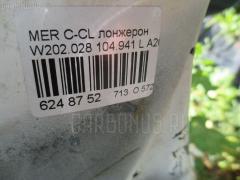 Лонжерон MERCEDES-BENZ C-CLASS W202.028 104.941 Фото 4