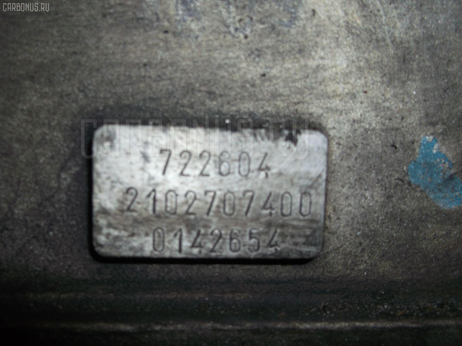 КПП автоматическая MERCEDES-BENZ C-CLASS W202.028 104.941 Фото 4