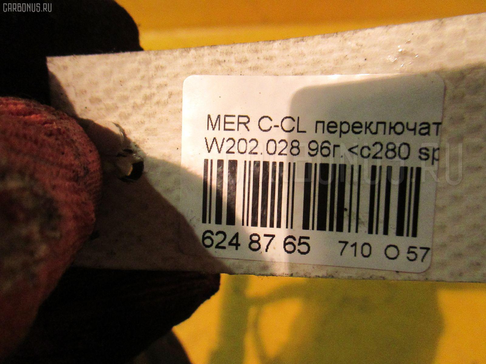Переключатель поворотов MERCEDES-BENZ C-CLASS W202.028 Фото 10