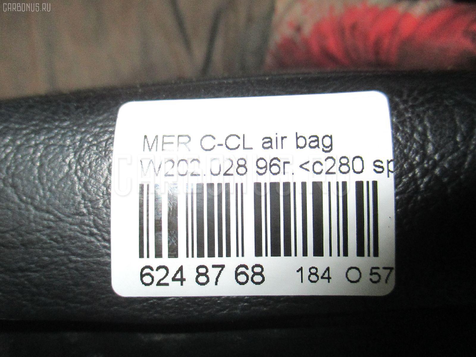 Air bag MERCEDES-BENZ C-CLASS W202.028 Фото 9