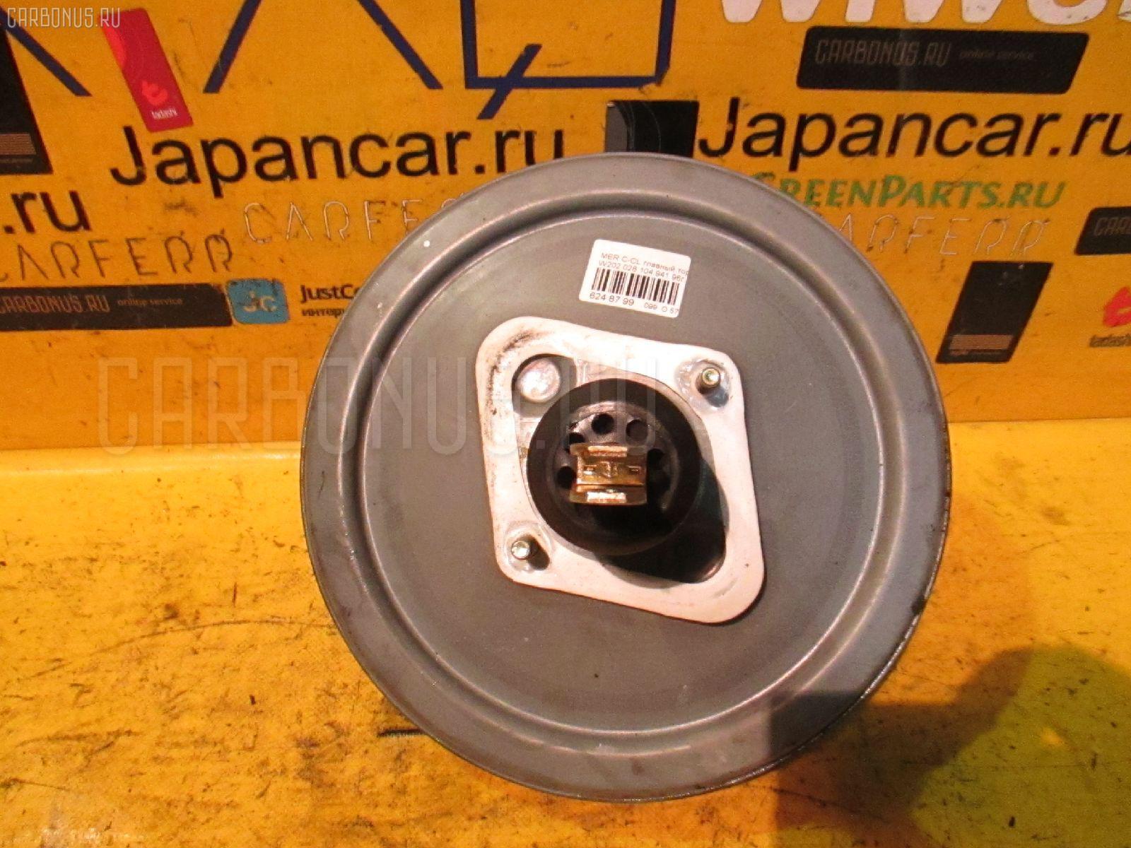 Главный тормозной цилиндр MERCEDES-BENZ C-CLASS W202.028 104.941. Фото 6