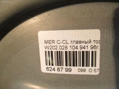 Главный тормозной цилиндр Mercedes-benz C-class W202.028 104.941 Фото 10