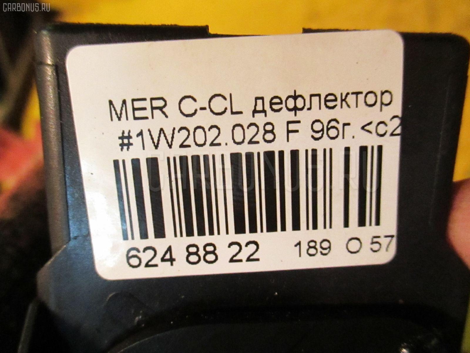 Дефлектор MERCEDES-BENZ C-CLASS W202.028 Фото 10