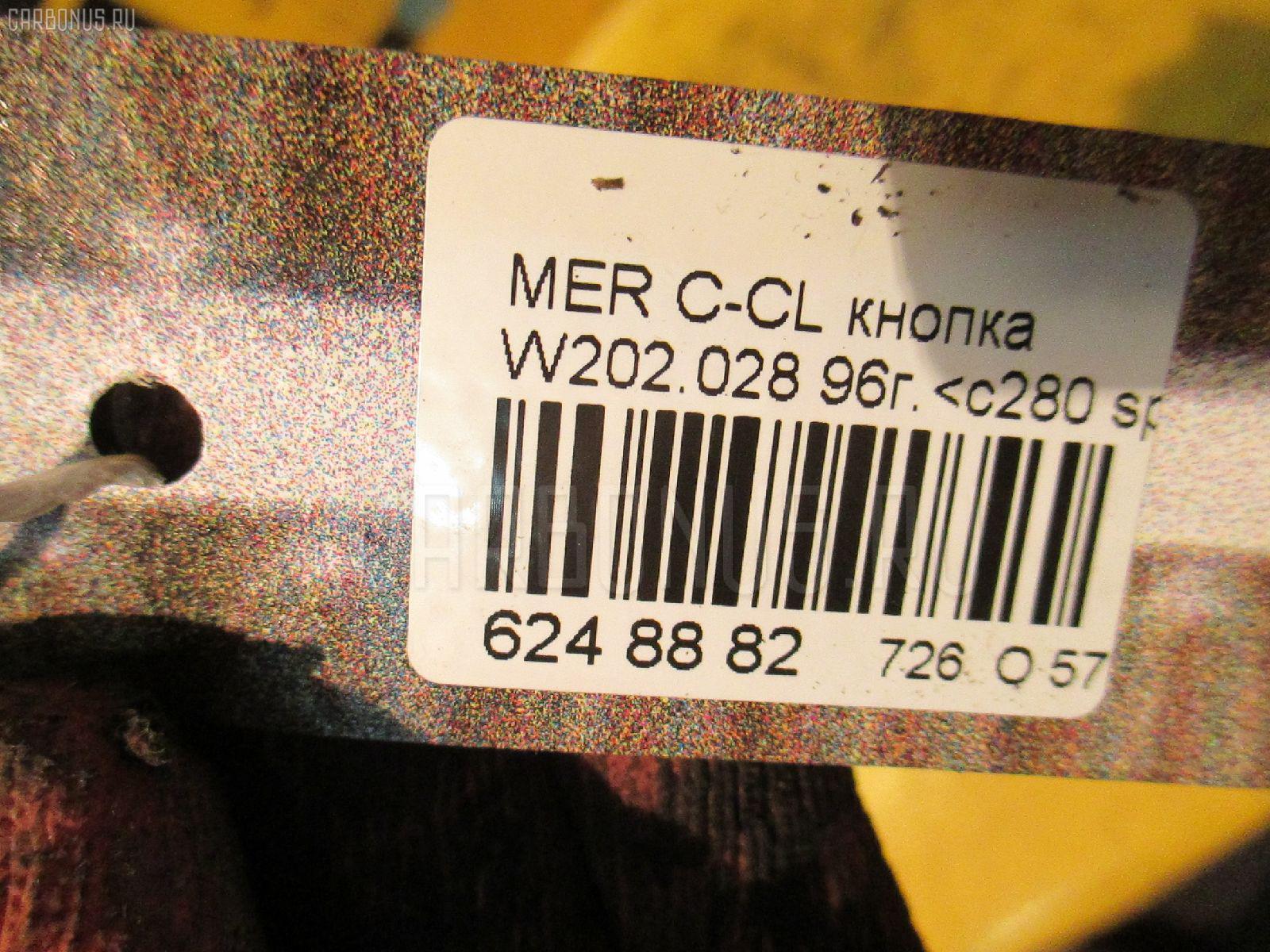 Выключатель концевой MERCEDES-BENZ C-CLASS W202.028 Фото 9