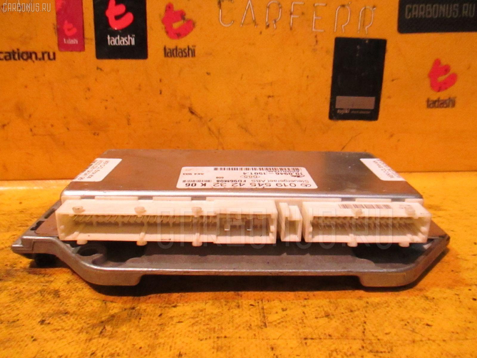 Блок ABS MERCEDES-BENZ C-CLASS W202.028 104.941 Фото 2