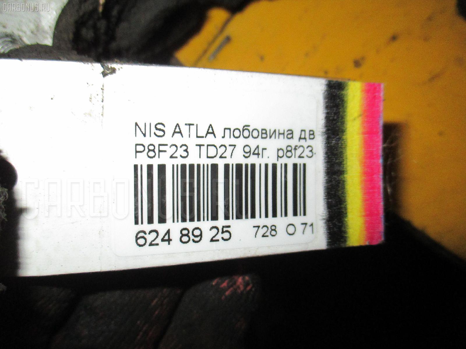 Лобовина ДВС NISSAN ATLAS P8F23 TD27 Фото 3