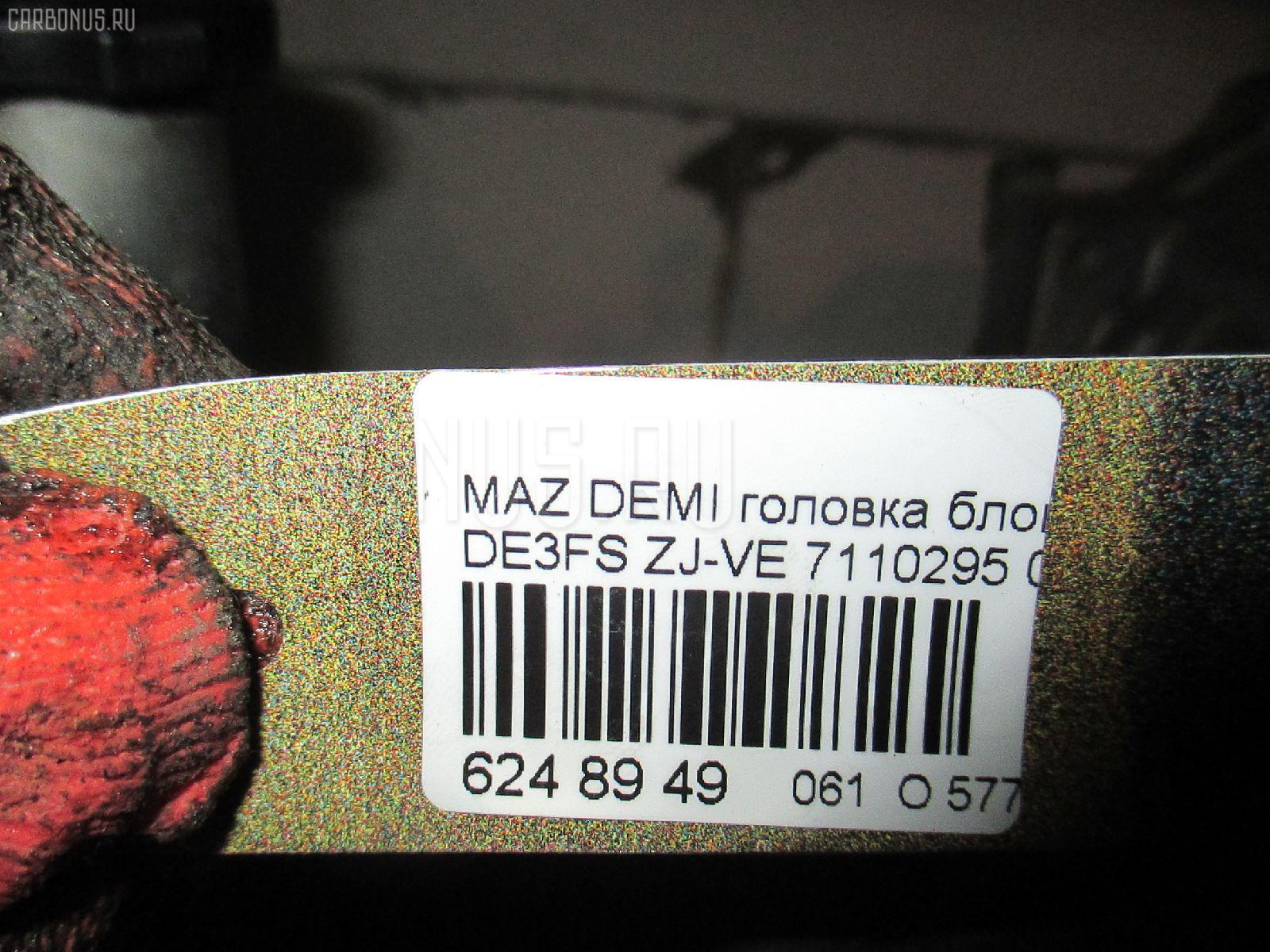 Головка блока цилиндров MAZDA DEMIO DE3FS ZJ-VE Фото 7