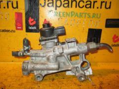 Клапан-вакуумник Mazda Demio DE3FS ZJ-VE Фото 2