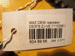 Маховик MAZDA DEMIO DE3FS ZJ-VE Фото 3