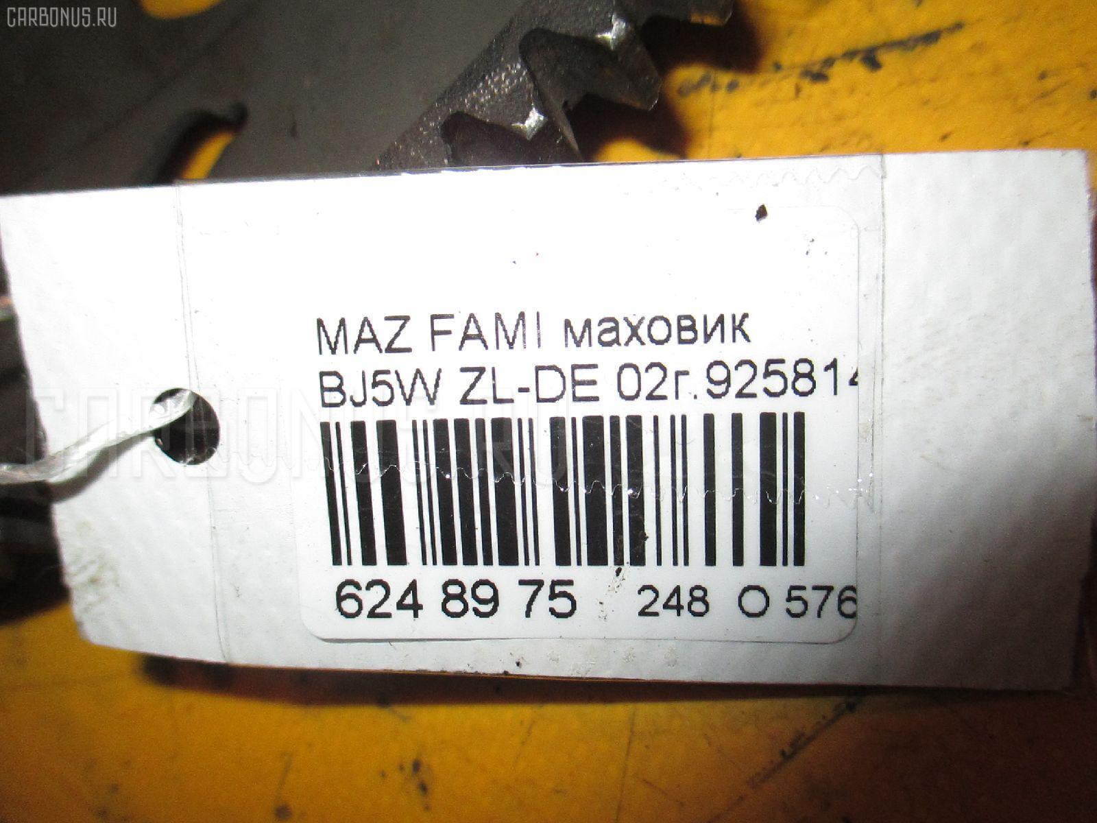 Маховик MAZDA FAMILIA S-WAGON BJ5W ZL-DE Фото 3