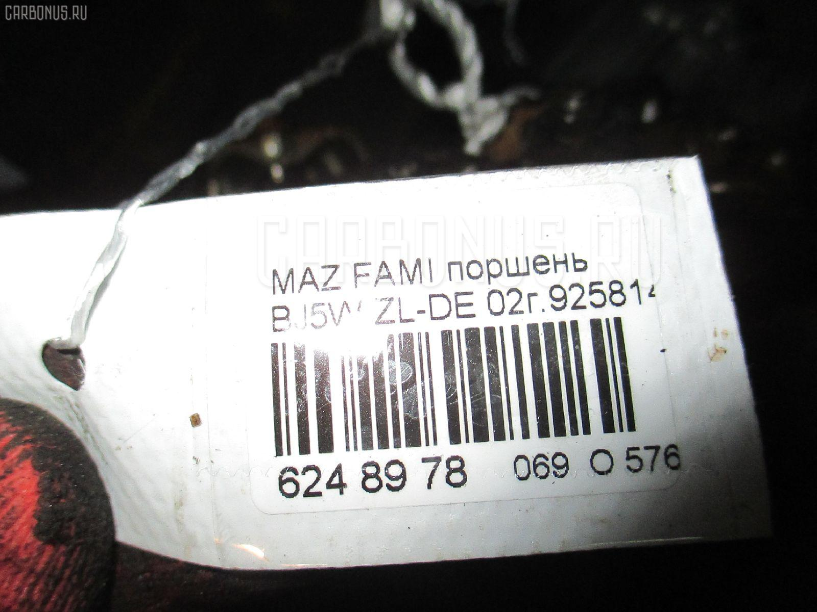 Поршень MAZDA FAMILIA S-WAGON BJ5W ZL-DE Фото 3