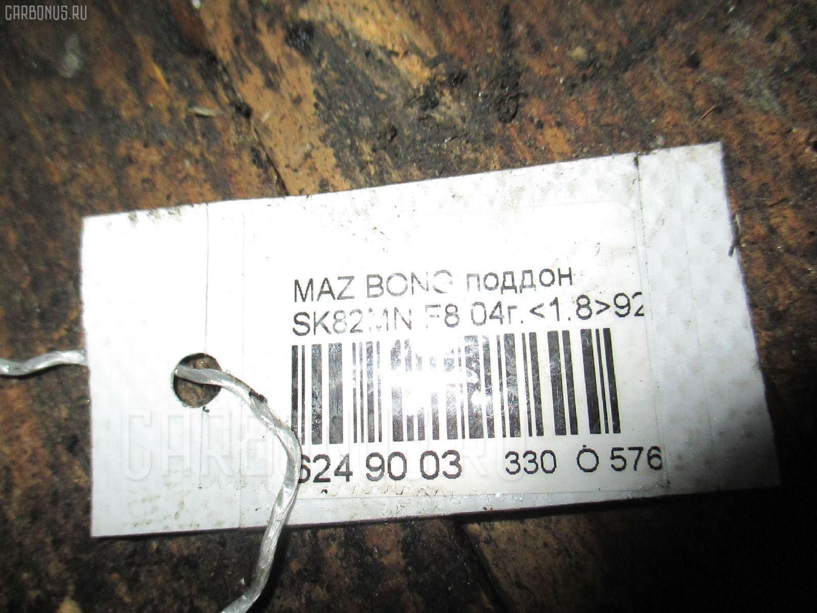 Поддон MAZDA BONGO SK82MN F8 Фото 3