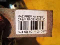 Коленвал Mazda Premacy CP8W FP-DE Фото 4