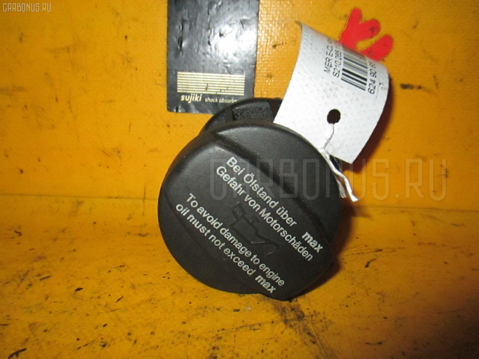 Крышка масляной горловины MERCEDES-BENZ E-CLASS STATION WAGON S210.265 112.941 Фото 2