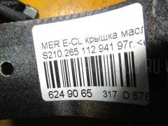 Крышка масляной горловины Mercedes-benz E-class station wagon S210.265 112.941 Фото 8