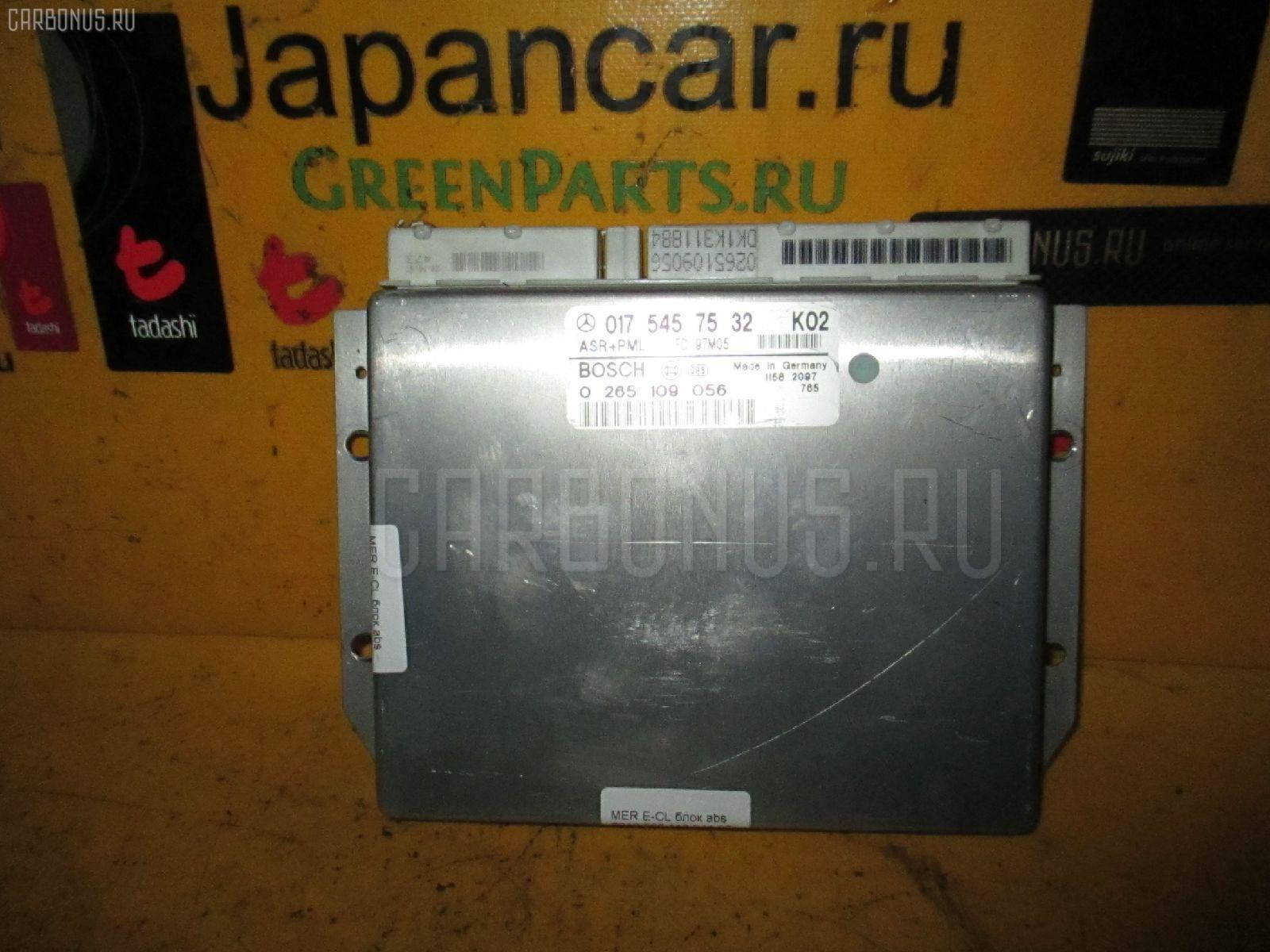 Блок ABS MERCEDES-BENZ E-CLASS STATION WAGON S210.265 112.941 Фото 2