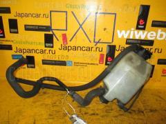 Бачок гидроусилителя MERCEDES-BENZ E-CLASS STATION WAGON S210.265 112.941 Фото 1