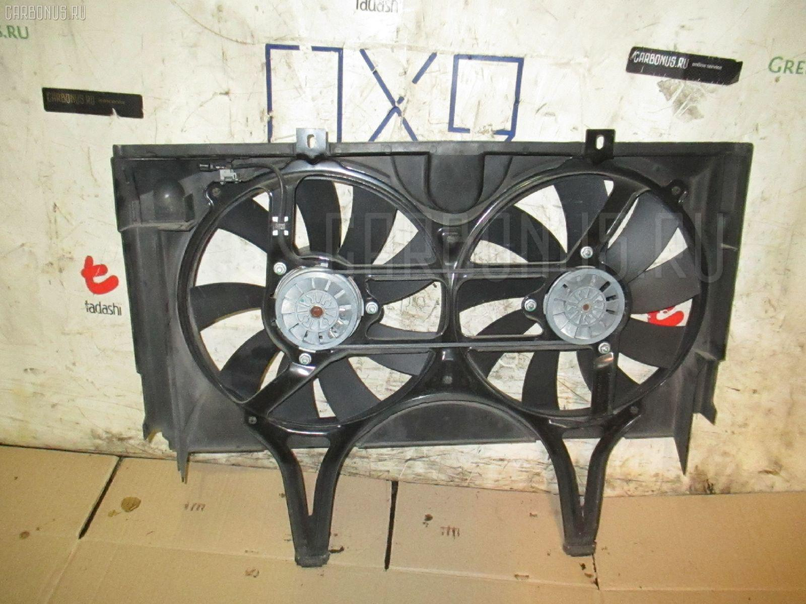 Вентилятор радиатора кондиционера MERCEDES-BENZ E-CLASS STATION WAGON S210.265 112.941 Фото 2