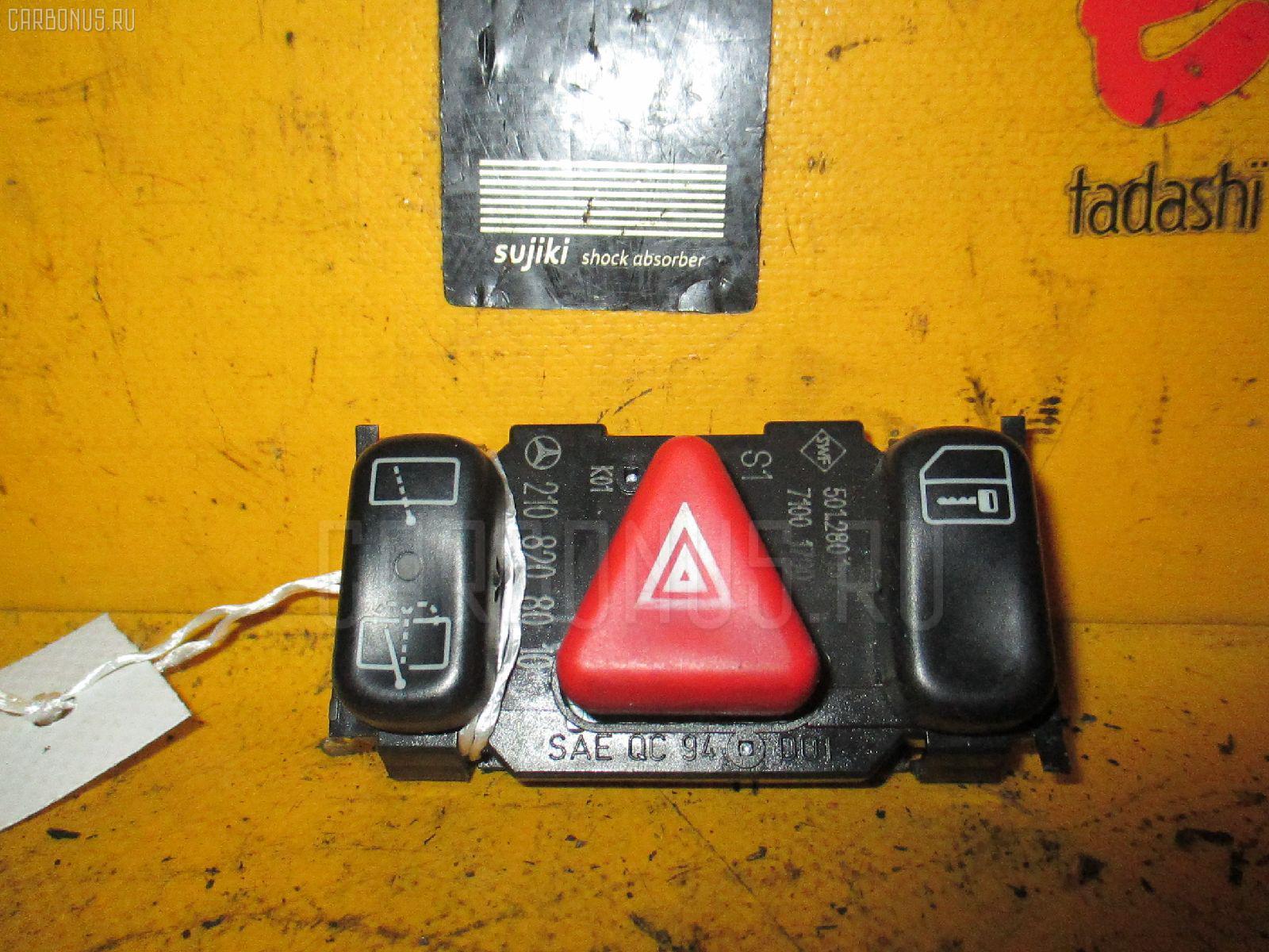 Кнопка аварийной остановки Mercedes-benz E-class station wagon S210.265 Фото 1