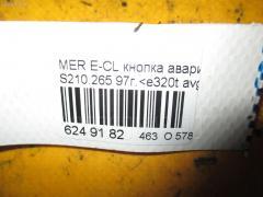 Кнопка аварийной остановки Mercedes-benz E-class station wagon S210.265 Фото 8