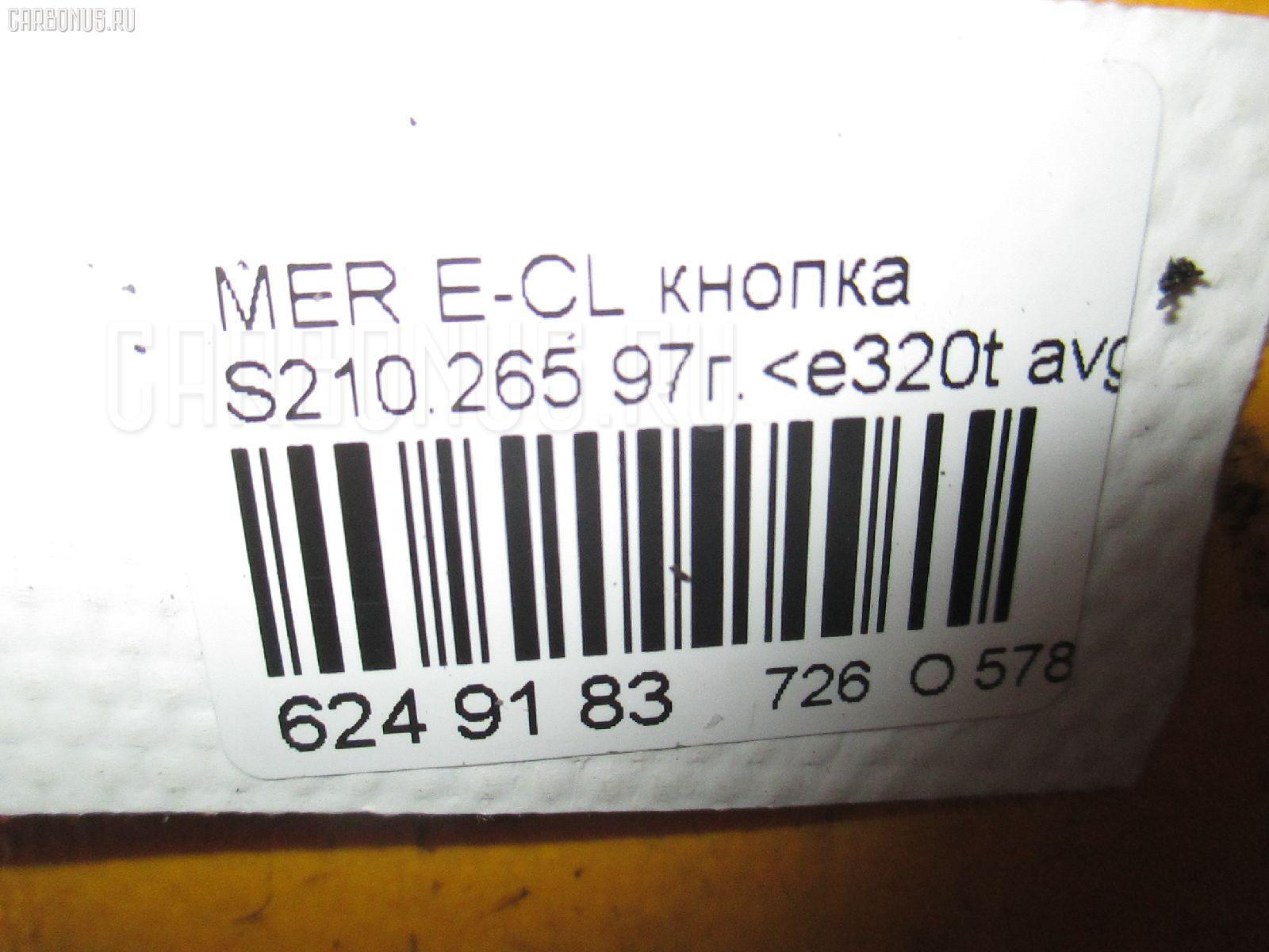 Кнопка MERCEDES-BENZ E-CLASS STATION WAGON S210.265 Фото 9