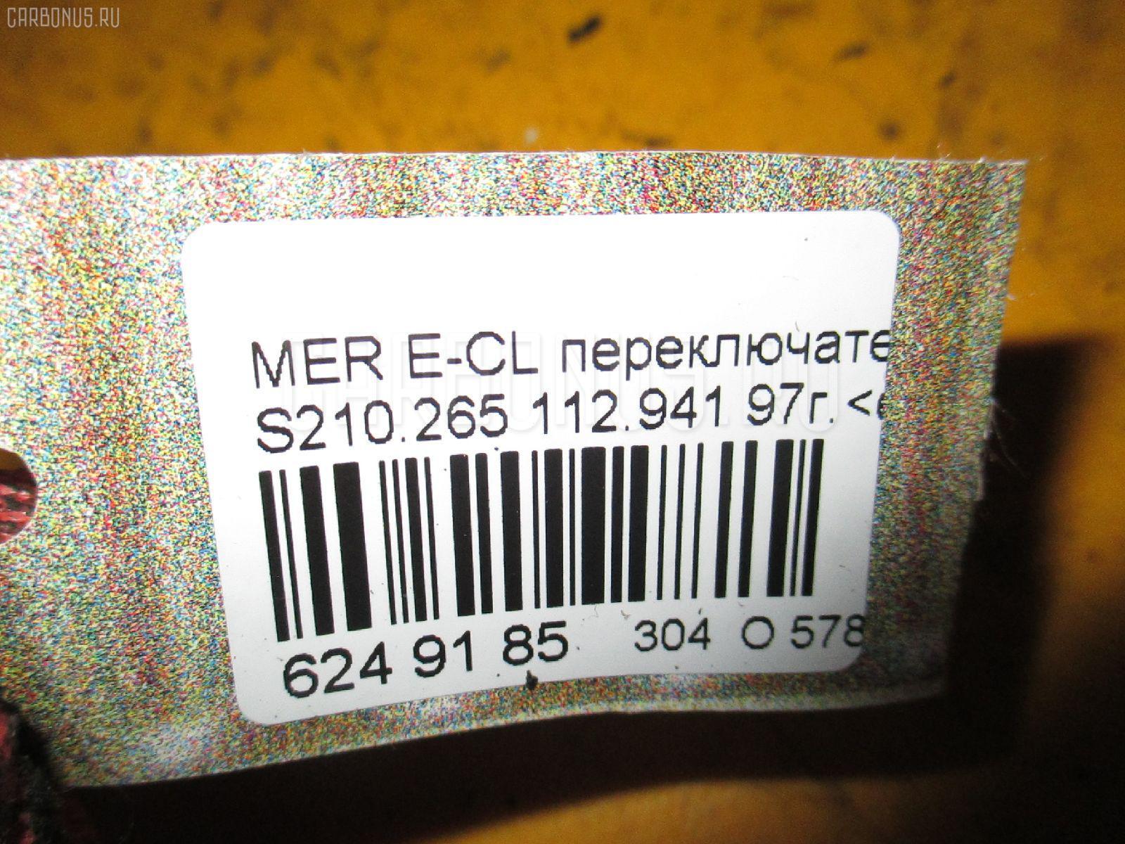 Переключатель света фар MERCEDES-BENZ E-CLASS STATION WAGON S210.265 Фото 8