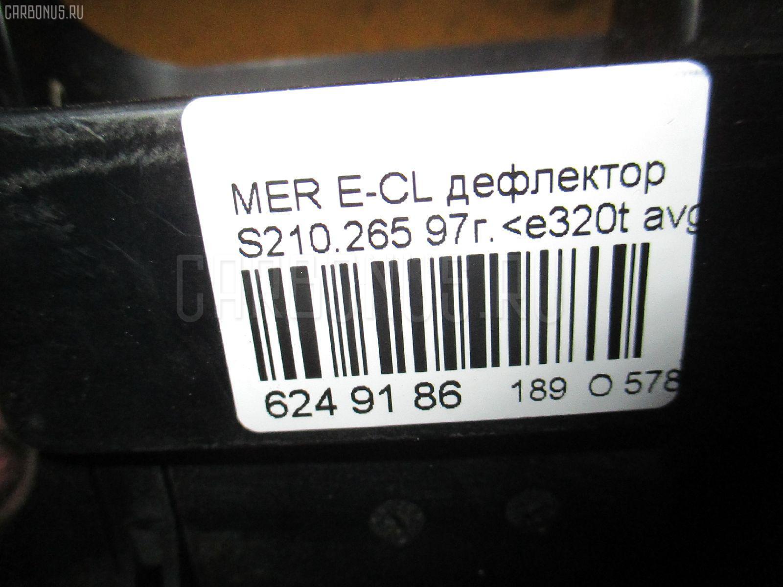 Дефлектор MERCEDES-BENZ E-CLASS STATION WAGON S210.265 Фото 9