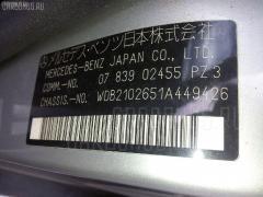 Дефлектор MERCEDES-BENZ E-CLASS STATION WAGON S210.265 Фото 4