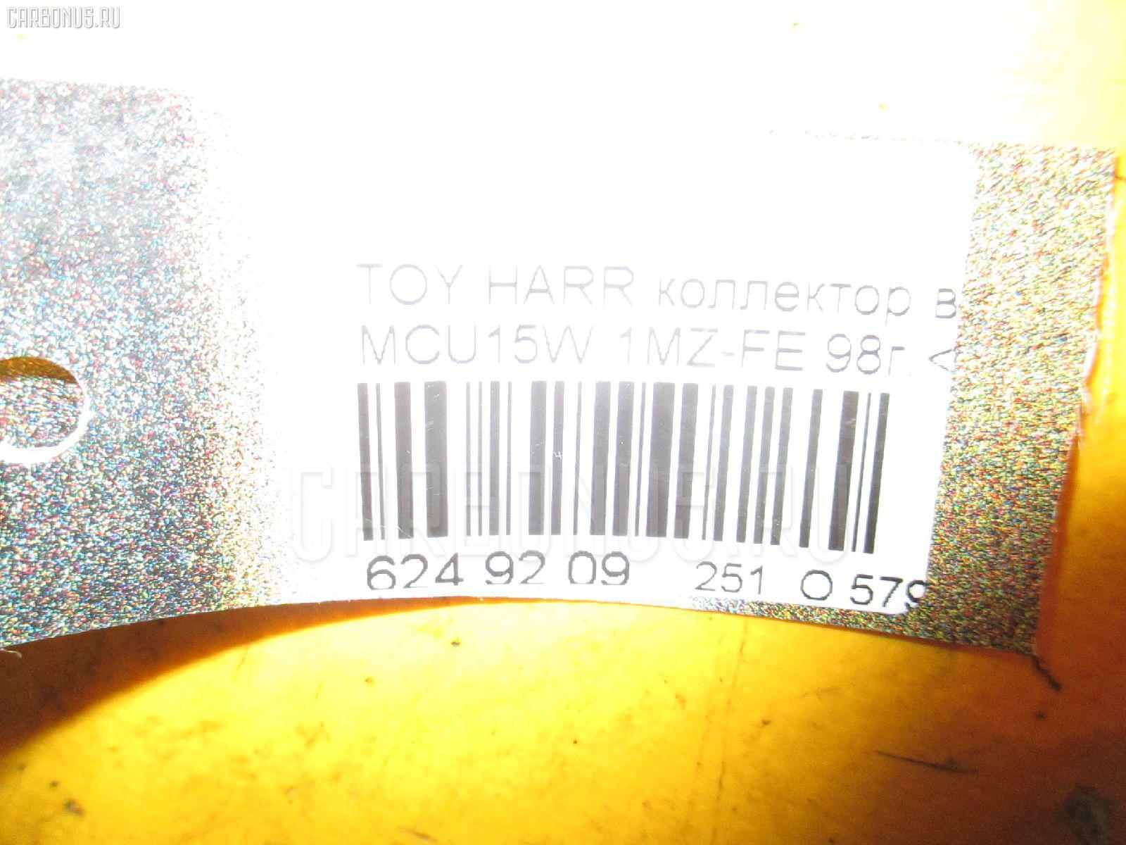 Коллектор выхлопной TOYOTA HARRIER MCU15W 1MZ-FE Фото 3