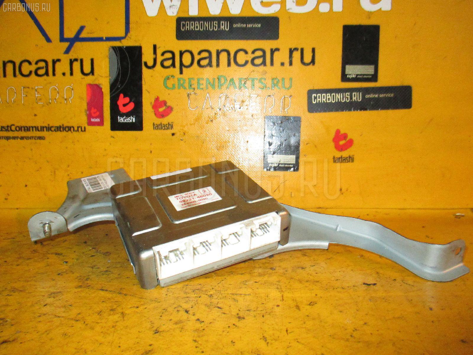 Блок упр-я TOYOTA HARRIER MCU15W 1MZ-FE. Фото 4