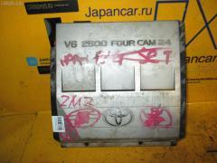 Кожух ДВС Toyota Windom MCV21 2MZ-FE Фото 1