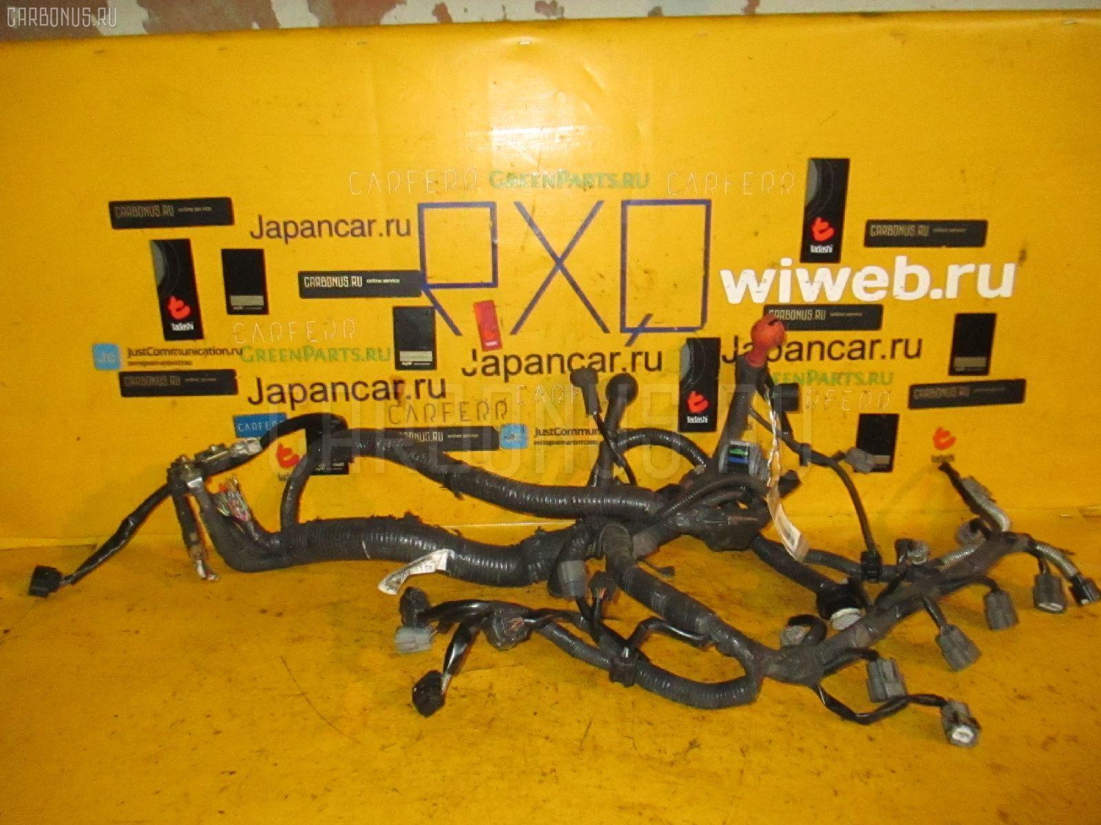 Провода NISSAN TIIDA C11 Фото 1