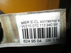 Коллектор впускной Mercedes-benz E-class W210.070 113.940 Фото 6