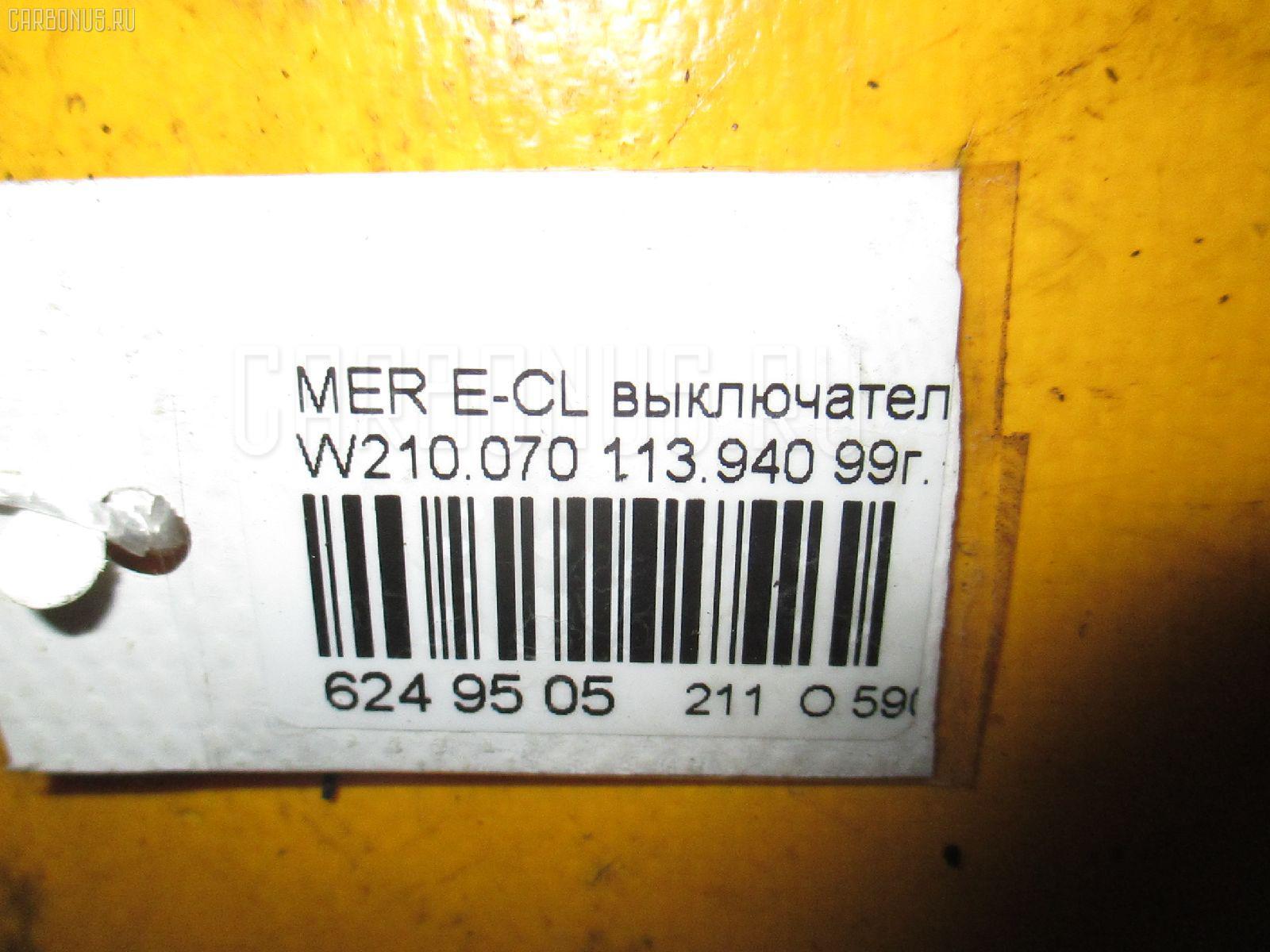 Выключатель концевой MERCEDES-BENZ E-CLASS W210.070 Фото 3