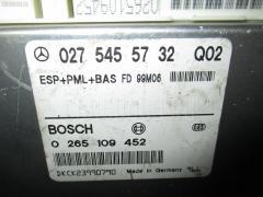 Блок ABS MERCEDES-BENZ E-CLASS W210.070 113.940 Фото 1