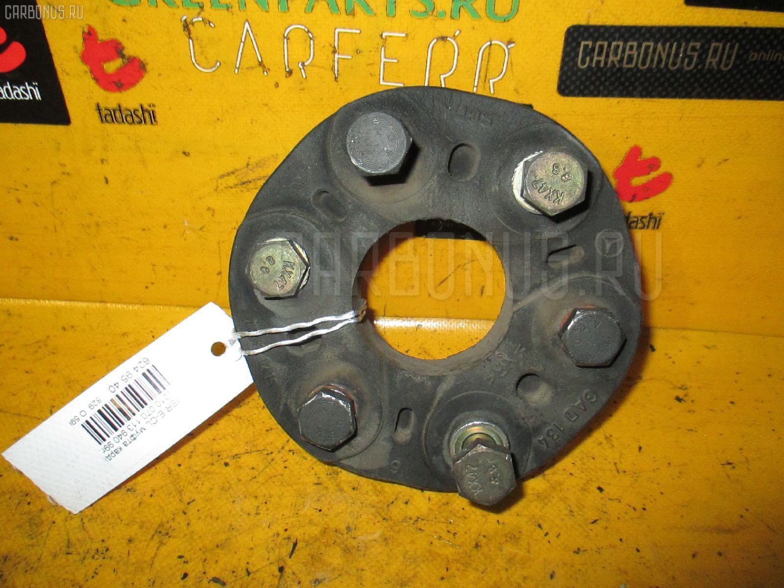 Муфта кардана эластичная MERCEDES-BENZ E-CLASS W210.070 113.940 Фото 2