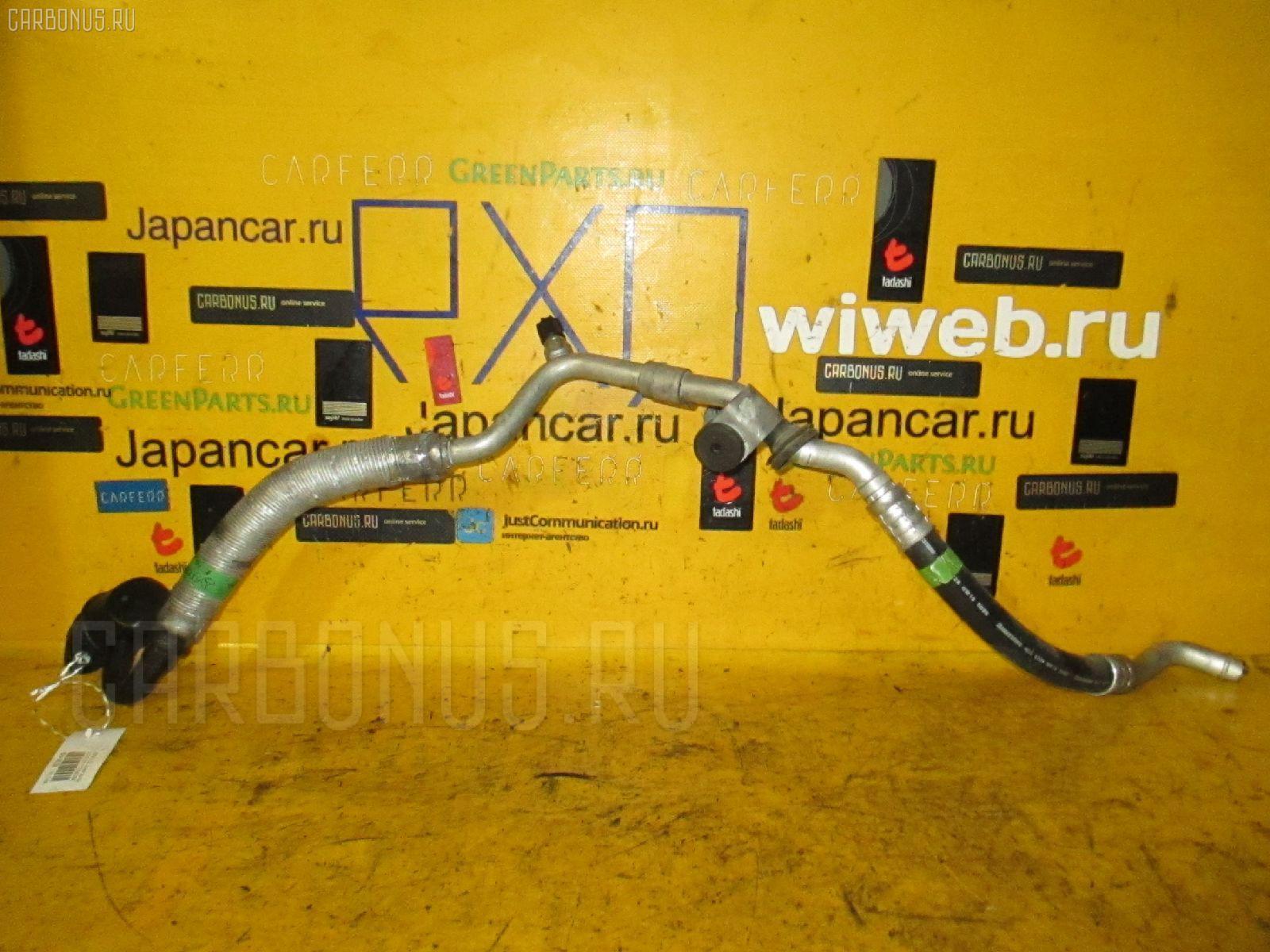 Шланг кондиционера MERCEDES-BENZ E-CLASS W210.070 113.940 Фото 1
