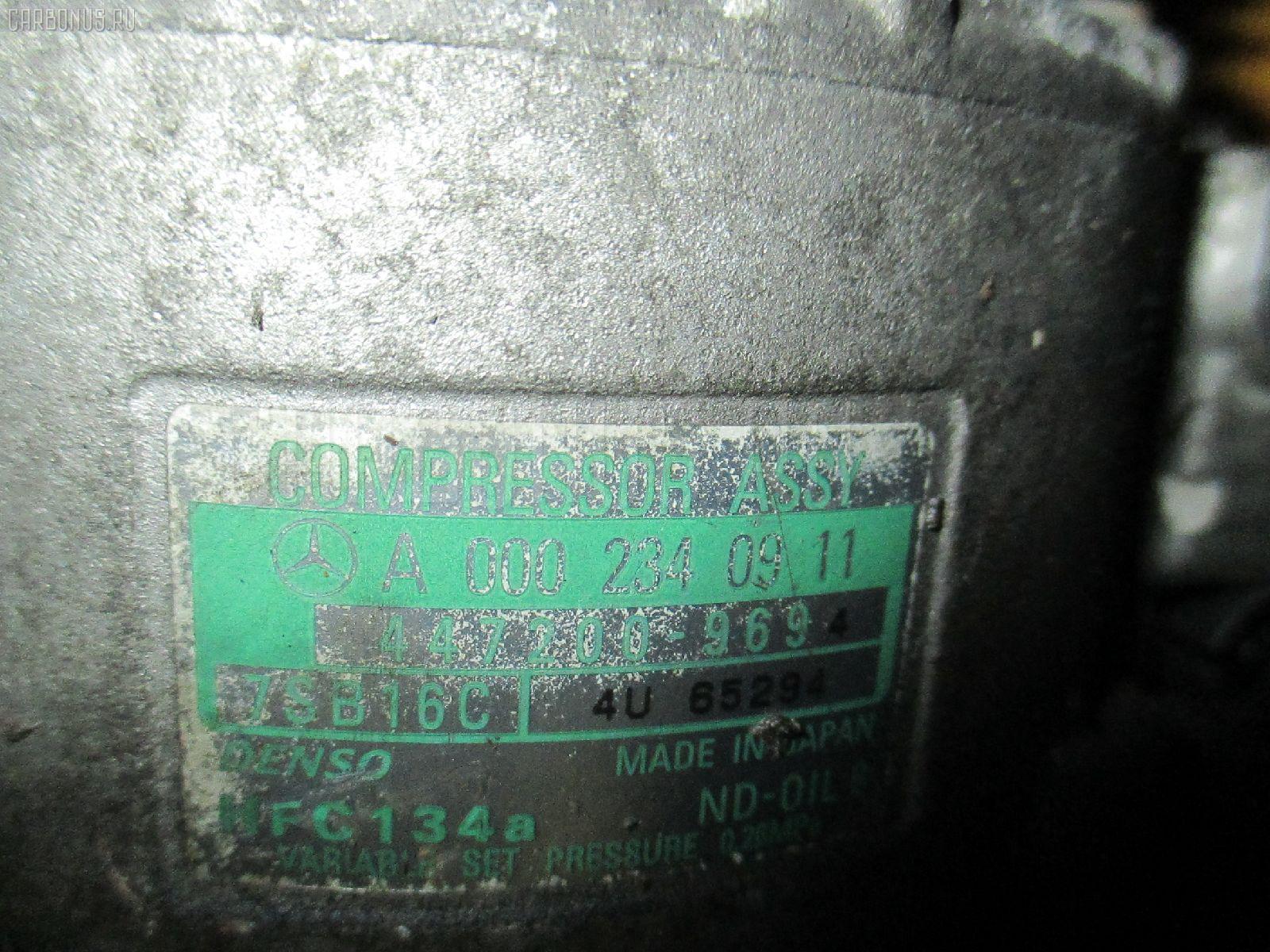 Компрессор кондиционера MERCEDES-BENZ E-CLASS W210.070 113.940 Фото 1