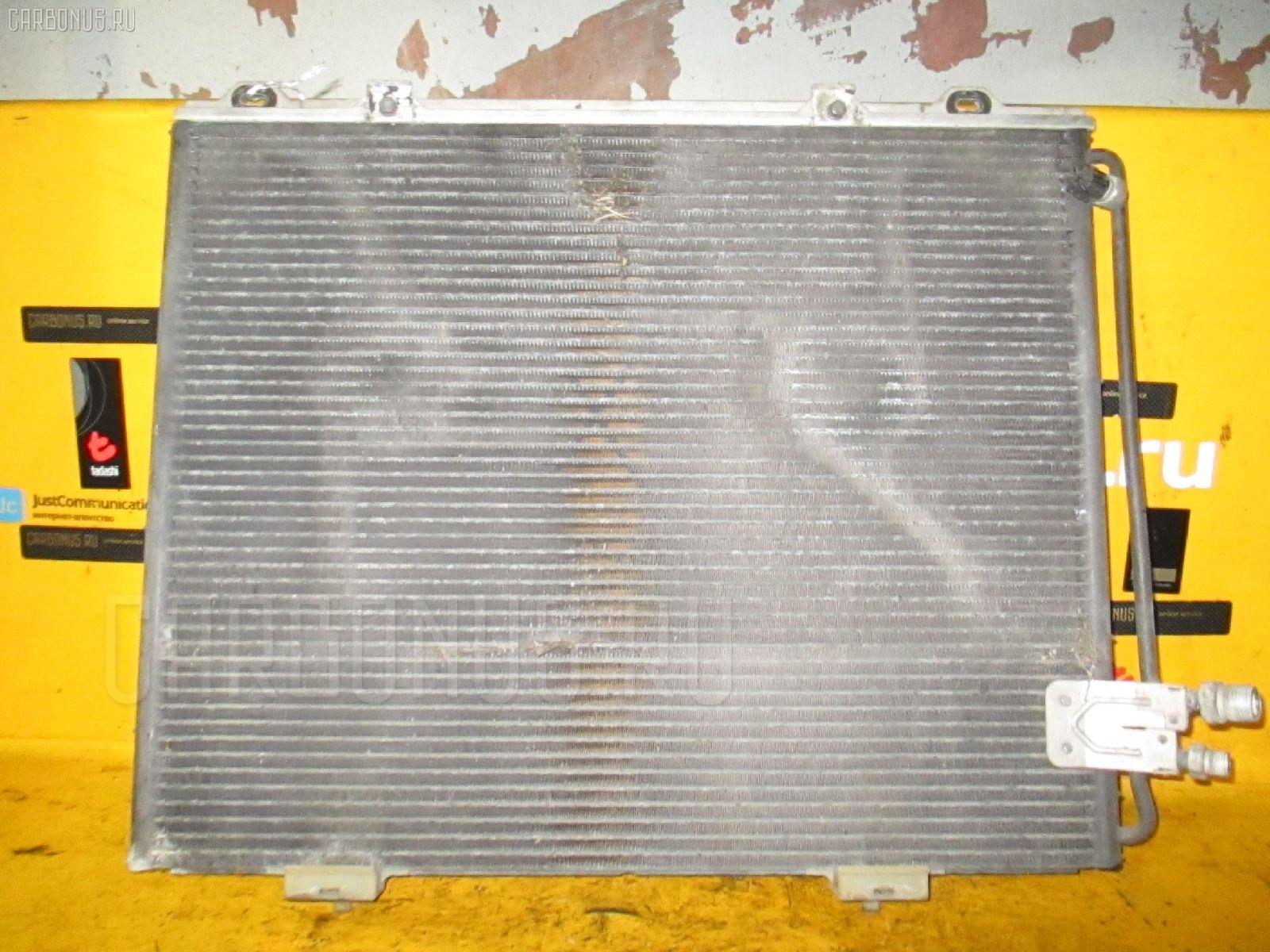 Радиатор кондиционера Mercedes-benz E-class W210.070 113.940 Фото 1