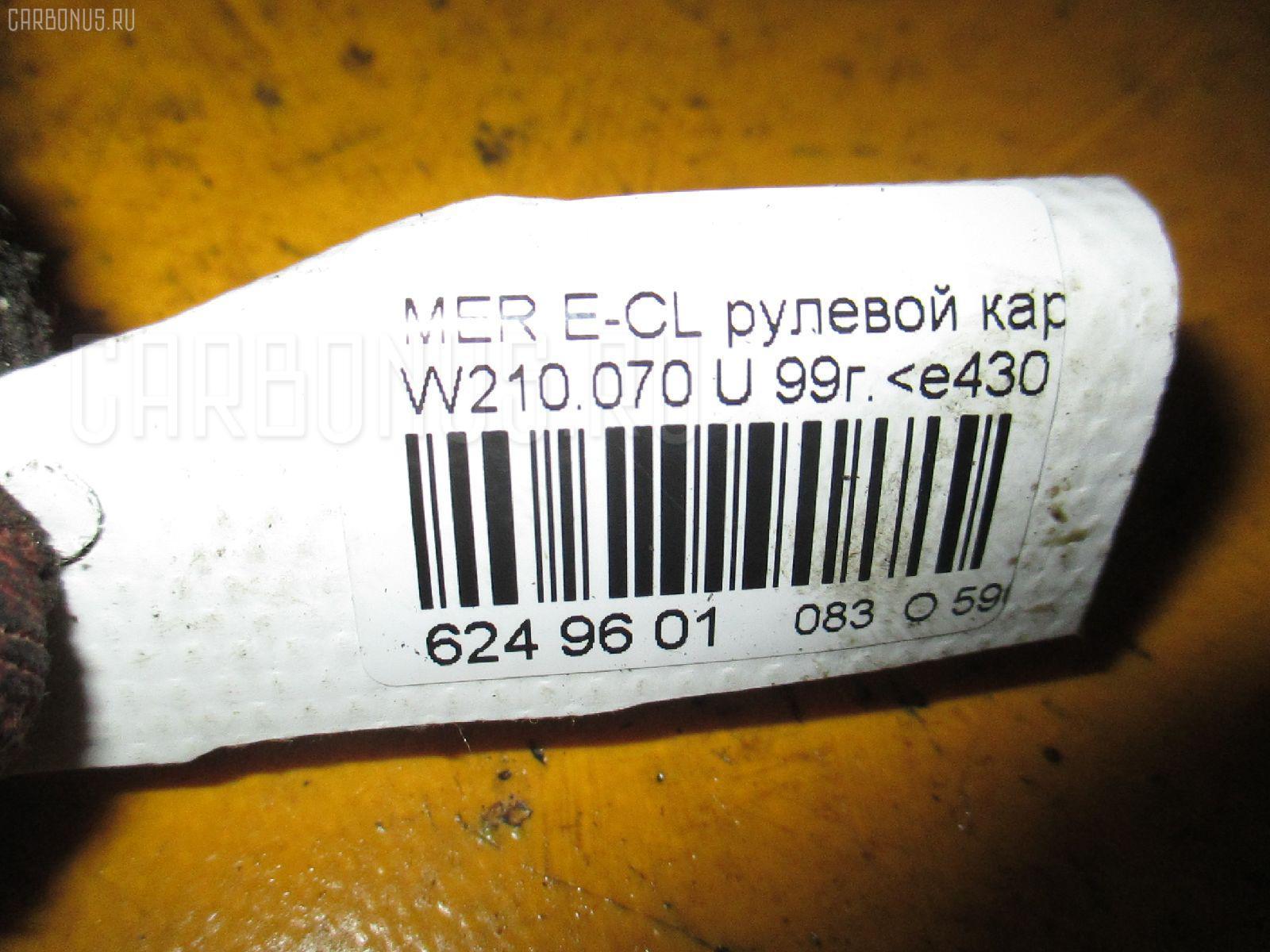 Рулевой карданчик MERCEDES-BENZ E-CLASS W210.070 Фото 2