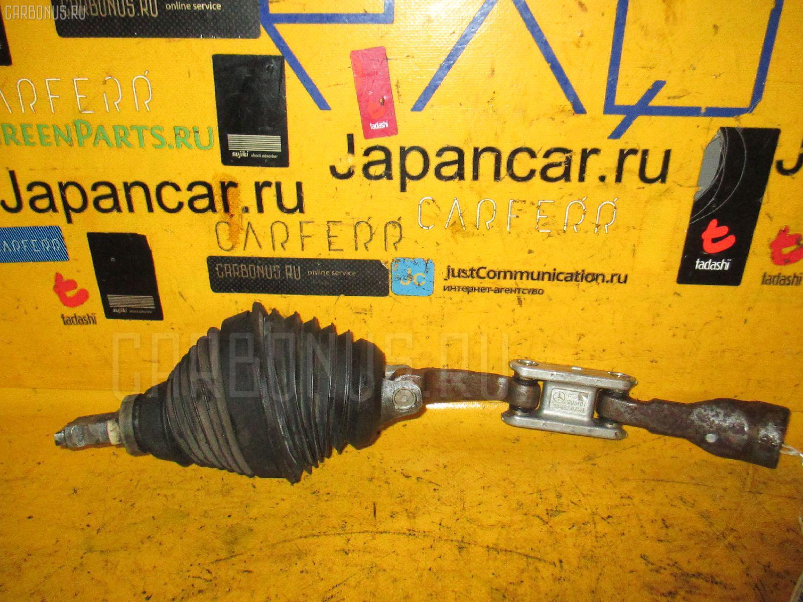 Рулевой карданчик MERCEDES-BENZ E-CLASS W210.070 Фото 1