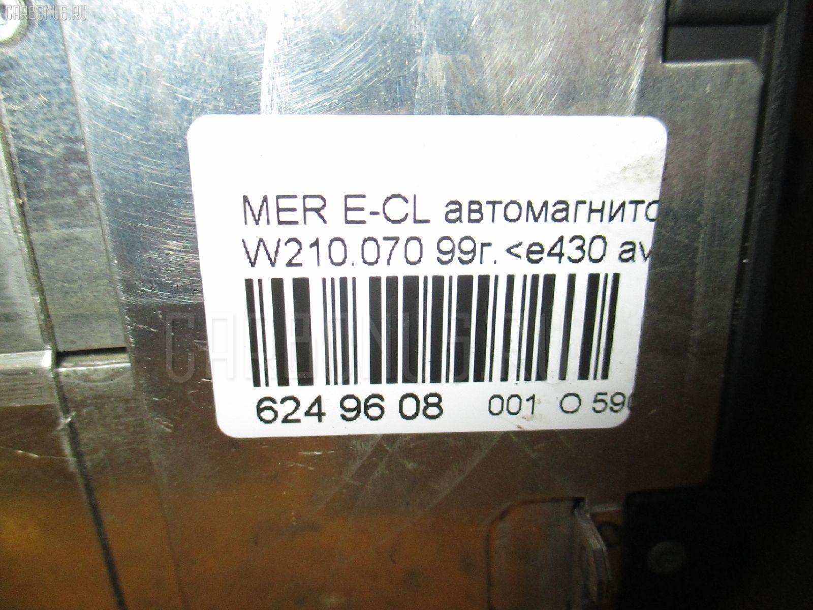 Автомагнитофон MERCEDES-BENZ E-CLASS W210.070 Фото 4