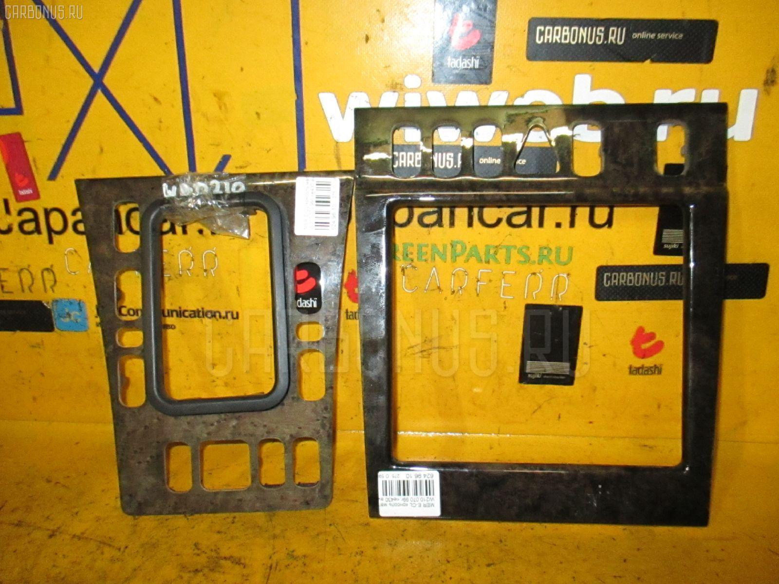 Консоль магнитофона MERCEDES-BENZ E-CLASS W210.070 Фото 4