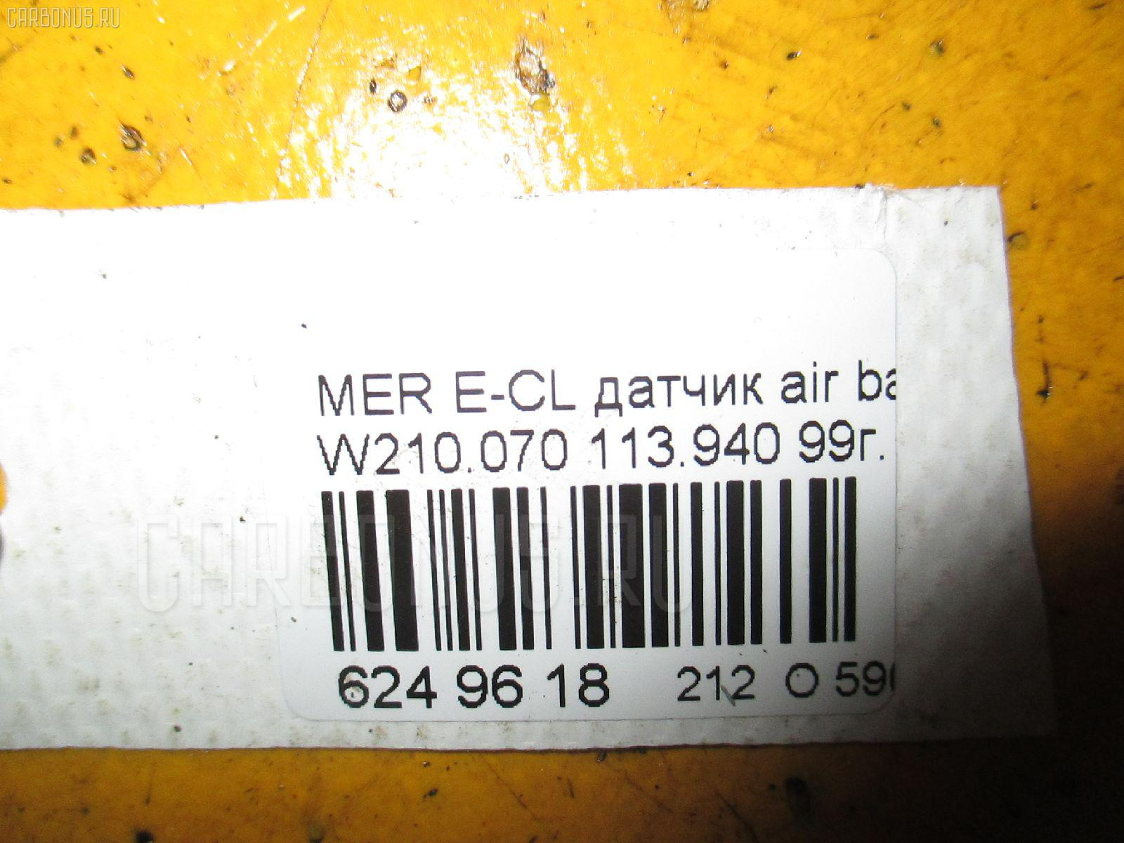 Датчик ускорения MERCEDES-BENZ E-CLASS W210.070 113.940 Фото 3