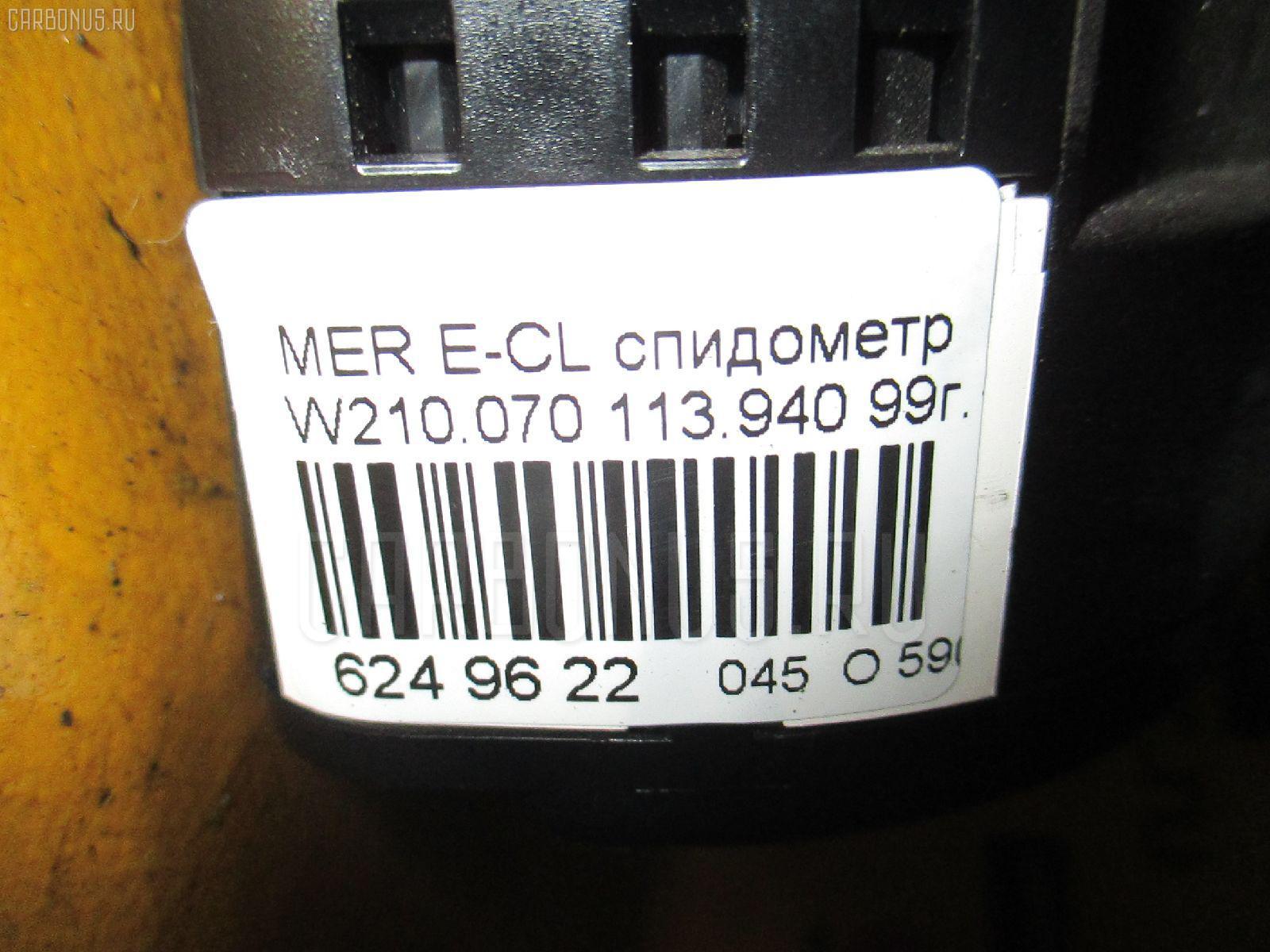 Спидометр MERCEDES-BENZ E-CLASS W210.070 113.940 Фото 4