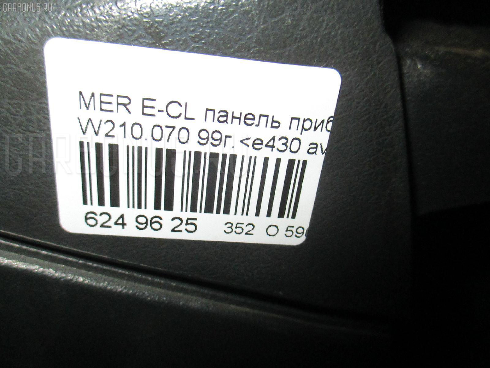 Панель приборов MERCEDES-BENZ E-CLASS W210.070 Фото 3