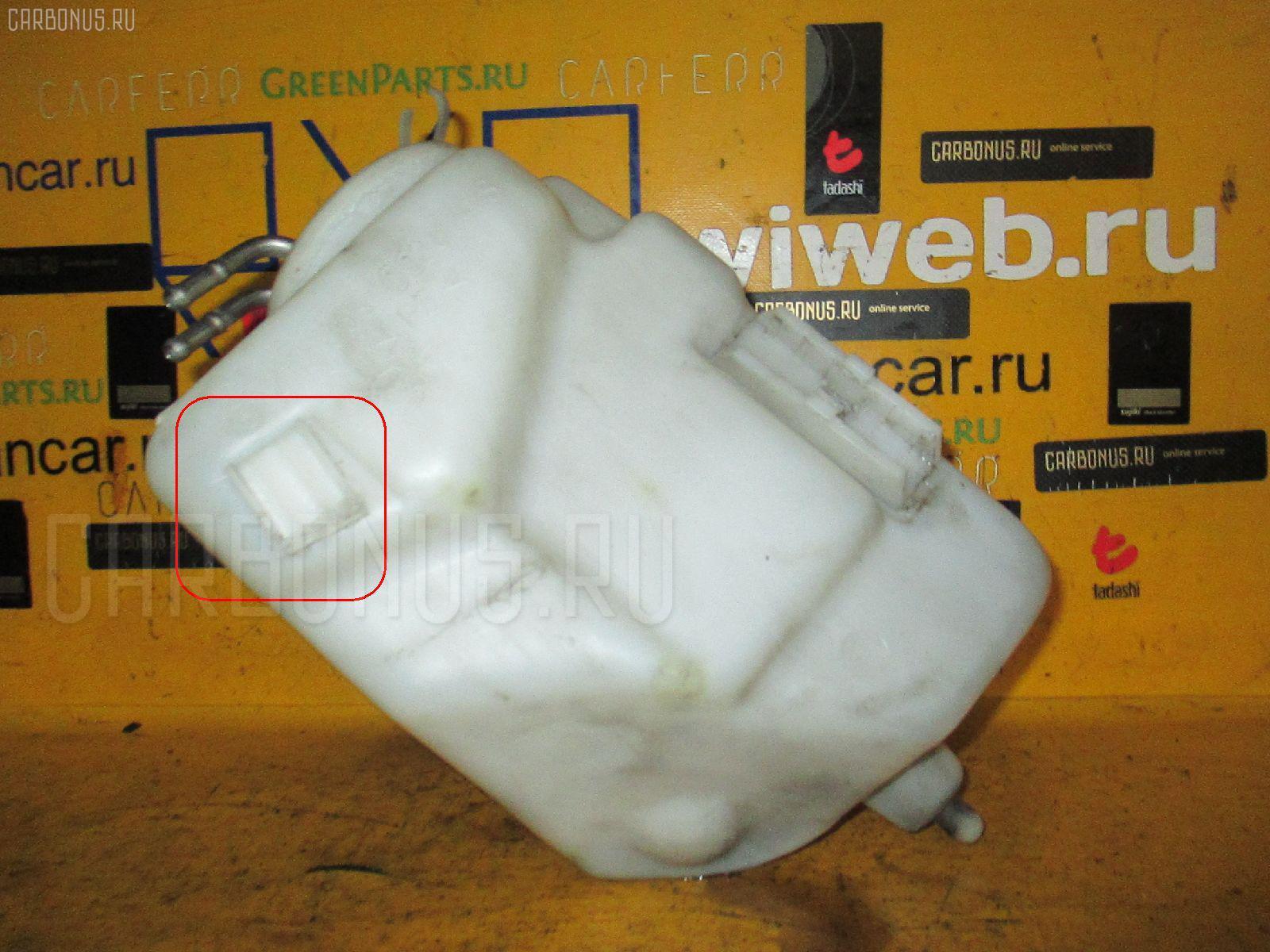Бачок омывателя MERCEDES-BENZ E-CLASS W210.070 Фото 4