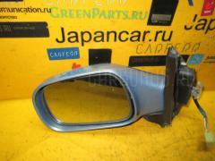 Зеркало двери боковой SUZUKI KEI HN22S Фото 1