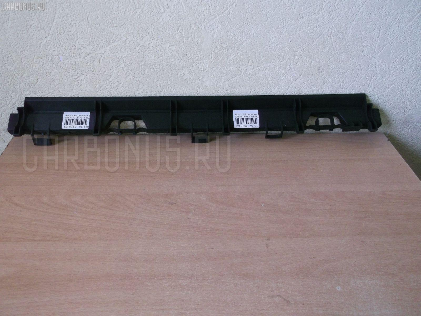 Крепление радиатора BMW 3-SERIES E46-AL32 M43-194E1. Фото 1